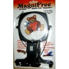 Лупа для рукоделия с подсветкой MagniFree