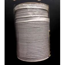 Кант атласный цвет серебряный, № 6136, 10 мм