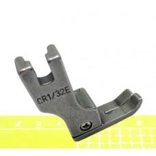 Лапка CR1/32E для исполнения отделочной строчки с правым компенсатором