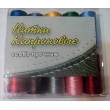 Нитки капроновые особо прочные, цветной набор 200 м