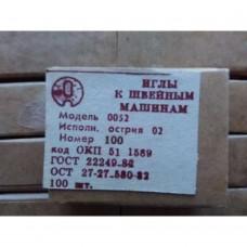 Иглы к швейным машинам производства Артинского завода, модель 0052, номер 100