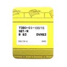 Иглы швейные 7380-01-100/16 Pfaff Needles