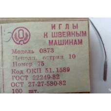 Иглы к швейным машинам производства Артинского механического завода, модель 0873, номер 75