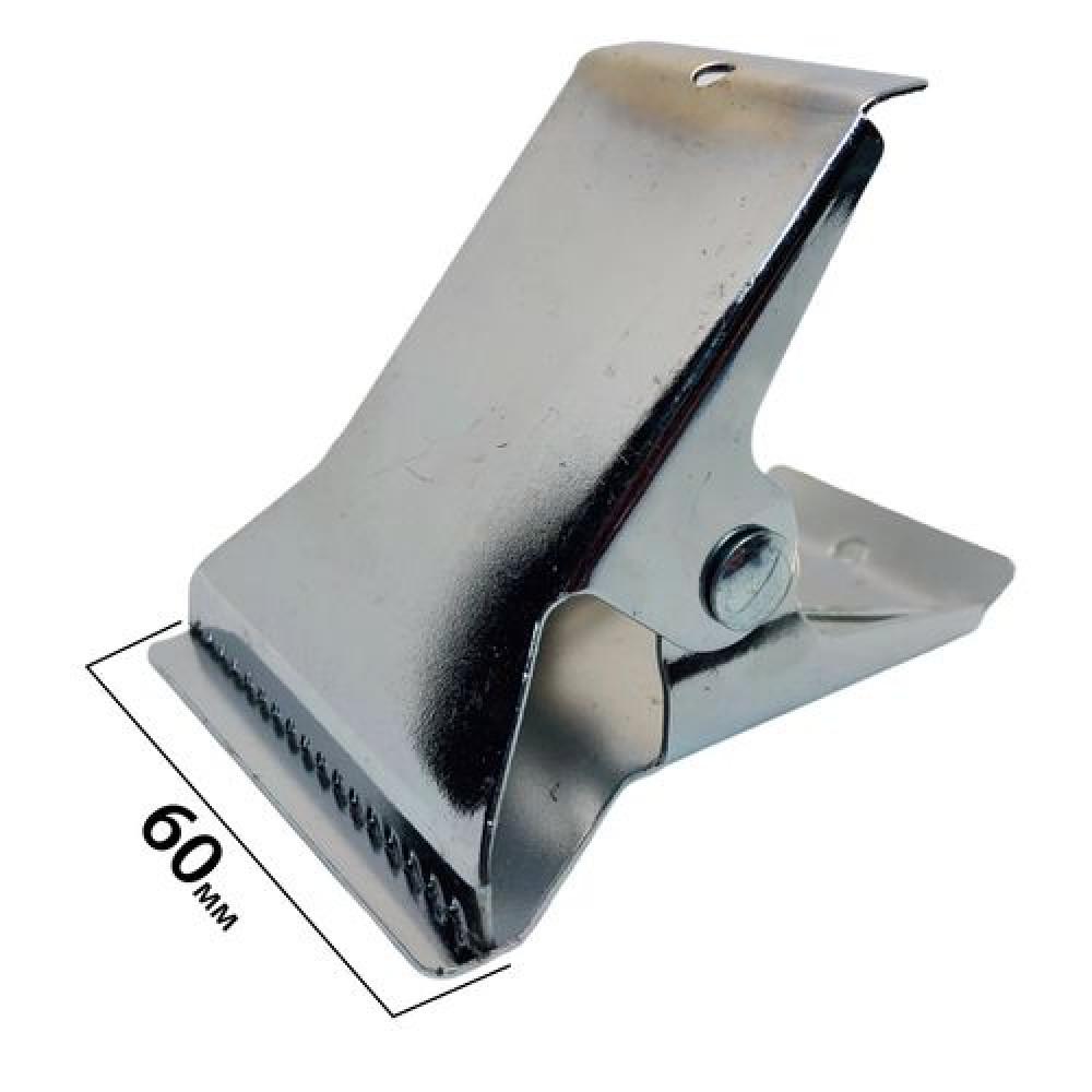 Зажим для ткани, ширина зажима 60 мм, длина 85 мм, с зубчиками