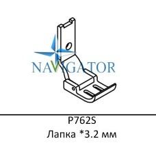 Лапка P762S *3.2 мм