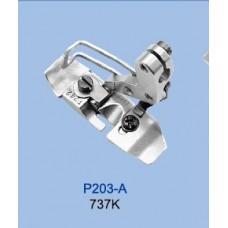 Лапка прижимная P203-A
