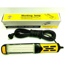 Инспекционный свет для СТО автомобильная светодиодная 96 LED лампа-переноска, кабель 10 метров с магнитом и крючком 7216