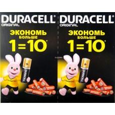 Батарейка Duracell AA LR6/MN1500