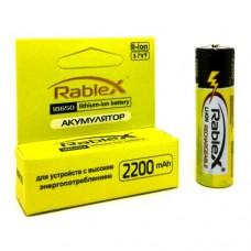 Аккумулятор Rablex 18650 Li-Ion 2200 mAh