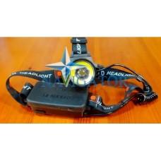 Фонарь WD127 налобный аккумуляторный светодиодный