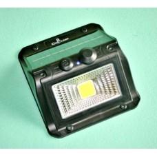 Прожектор Ночной дозор CL-108